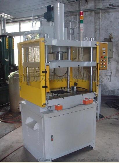 佛山油压机,珠海油压机,深圳油压机