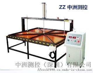 暖脚器弯曲试验机中洲测控厂家直销可定制835387275