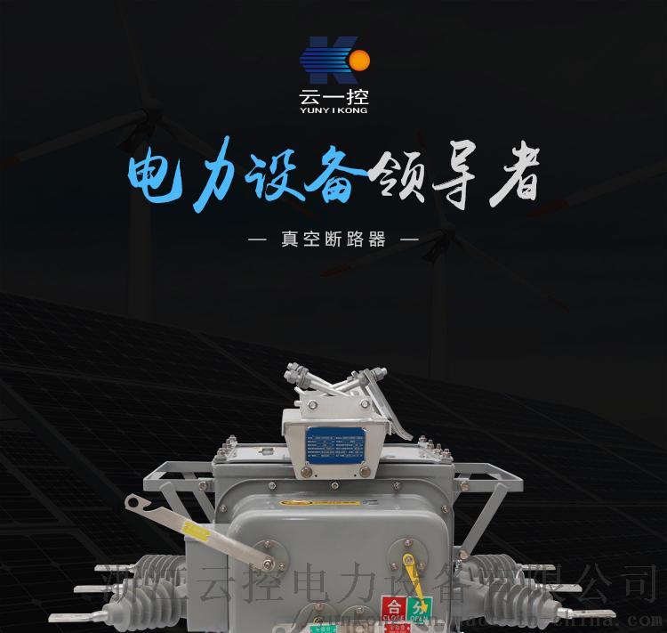2_看圖王(48)_01.jpg