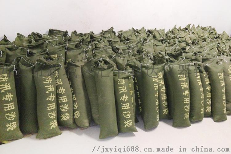 西安哪里有卖防汛沙袋18821770521802227332