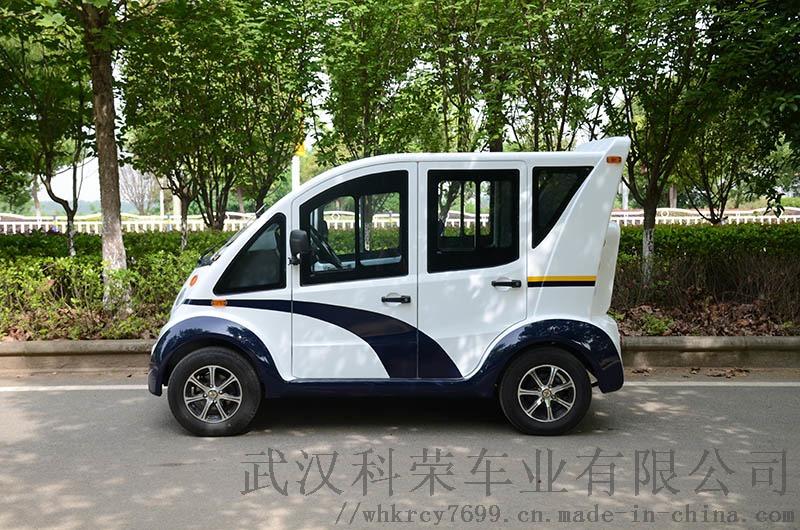 江西南昌四座封閉電動巡邏車生產廠家117878295