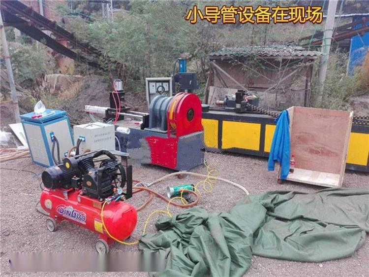 甘肃金昌42小导管尖头机/42小导管尖头机代理商