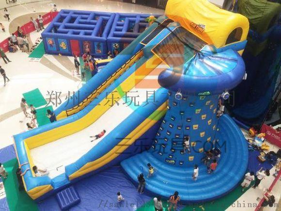 攀巖8米高,滑梯7米長4米寬.jpg