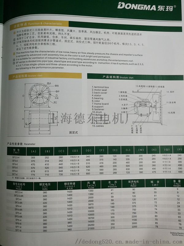 IMG_20180706_162448_副本.jpg