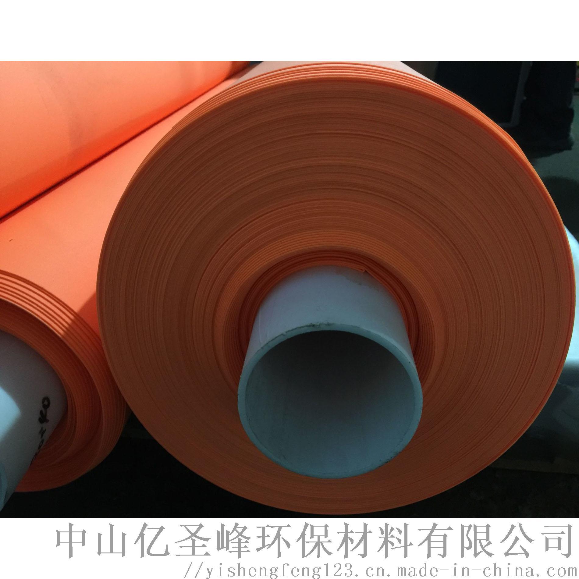 耐磨tpu流延發泡膜商標製作材料117757312