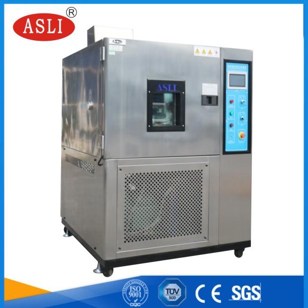 广州移动式快速温变试验箱供应897237365