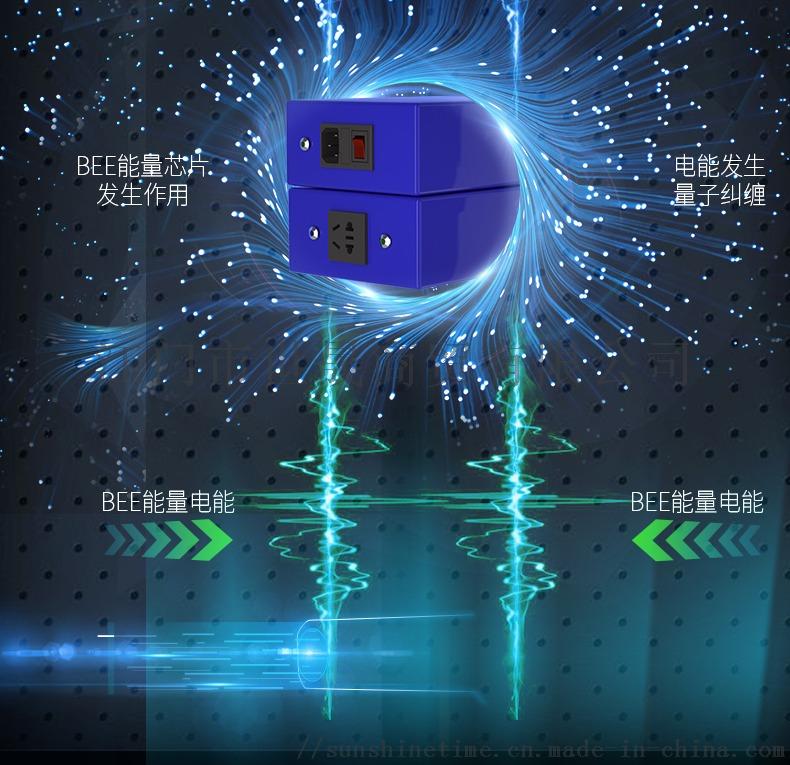 太赫兹细胞仪2_14.jpg