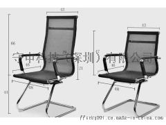 深圳納米絲職員辦公轉椅廠家135715895