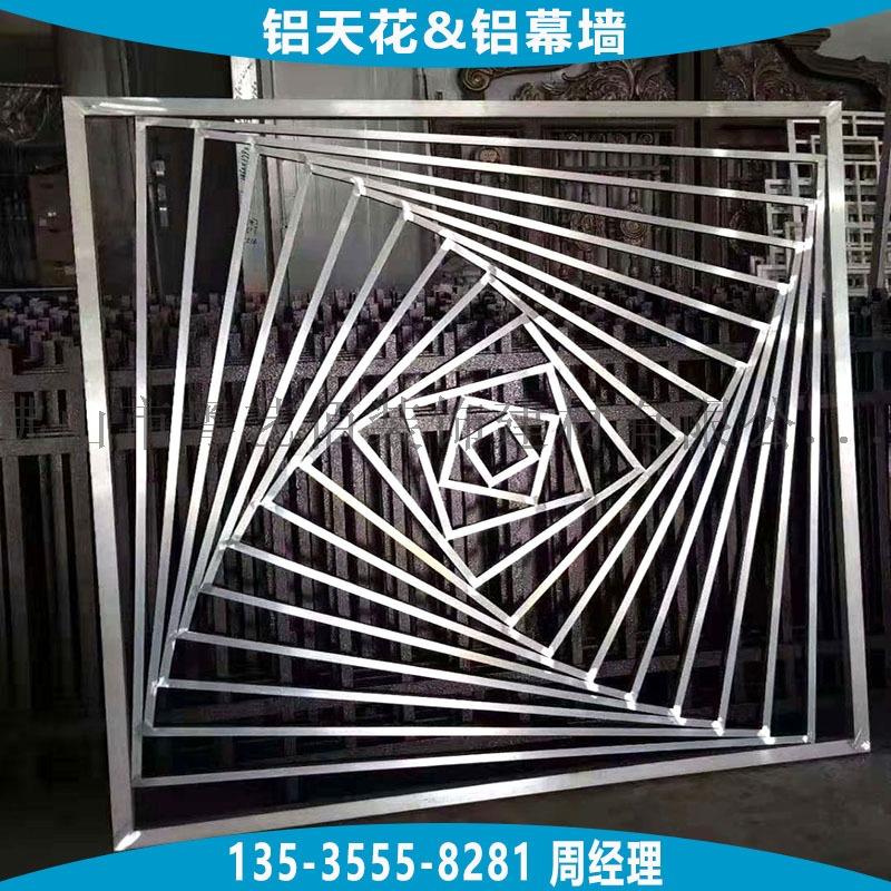 铝窗花-3-29 (4).jpg