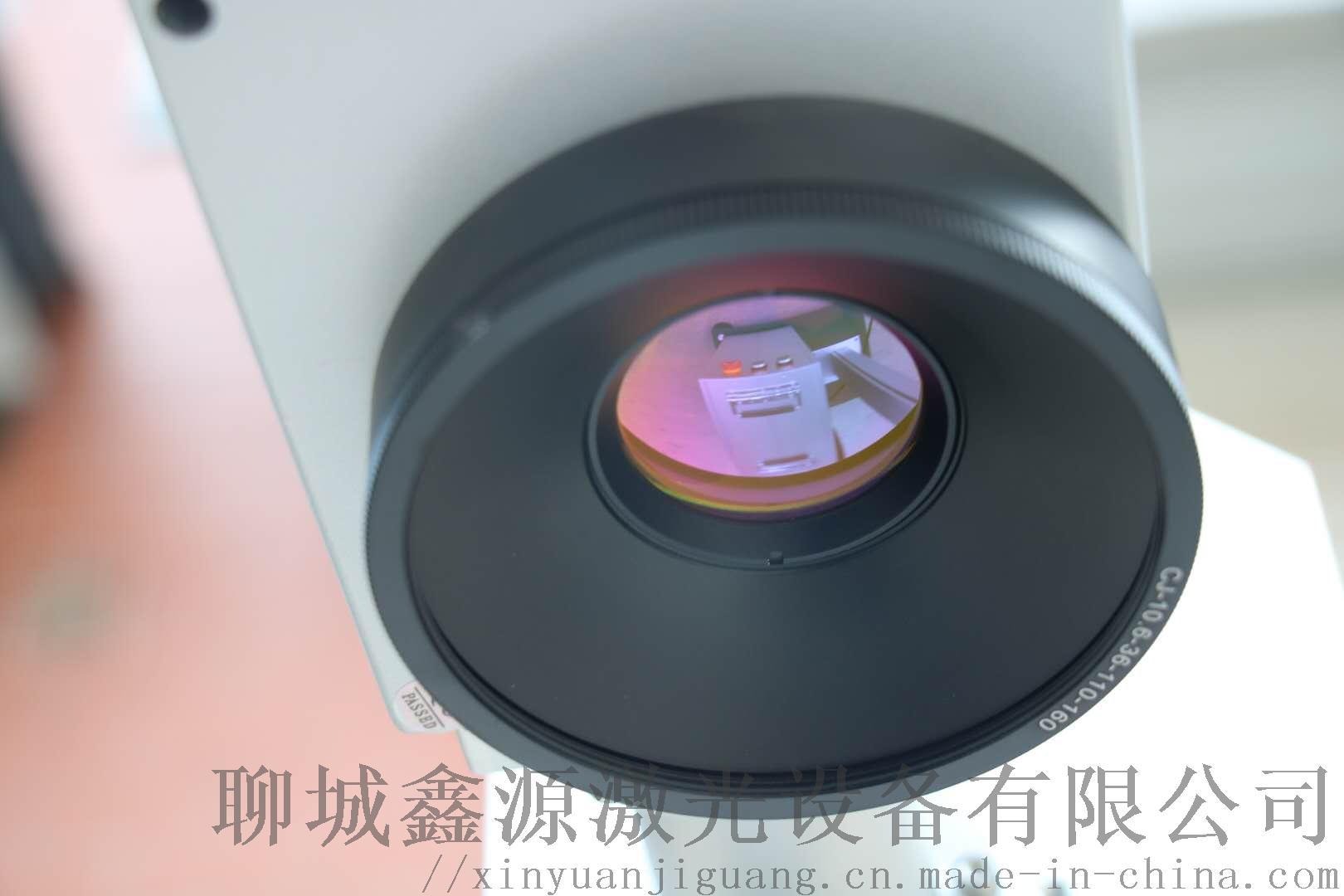 茶葉包裝商標雕刻機小型光纖鐳射打標機92857552