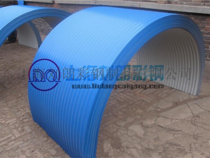 上海厂家直销防火岩棉板 楼承板 防雨罩737031882