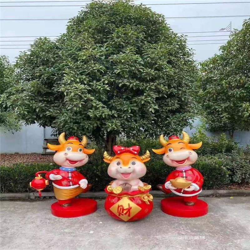 玻璃钢吉祥物雕塑 新春大吉卡通公仔雕塑美陈952299375
