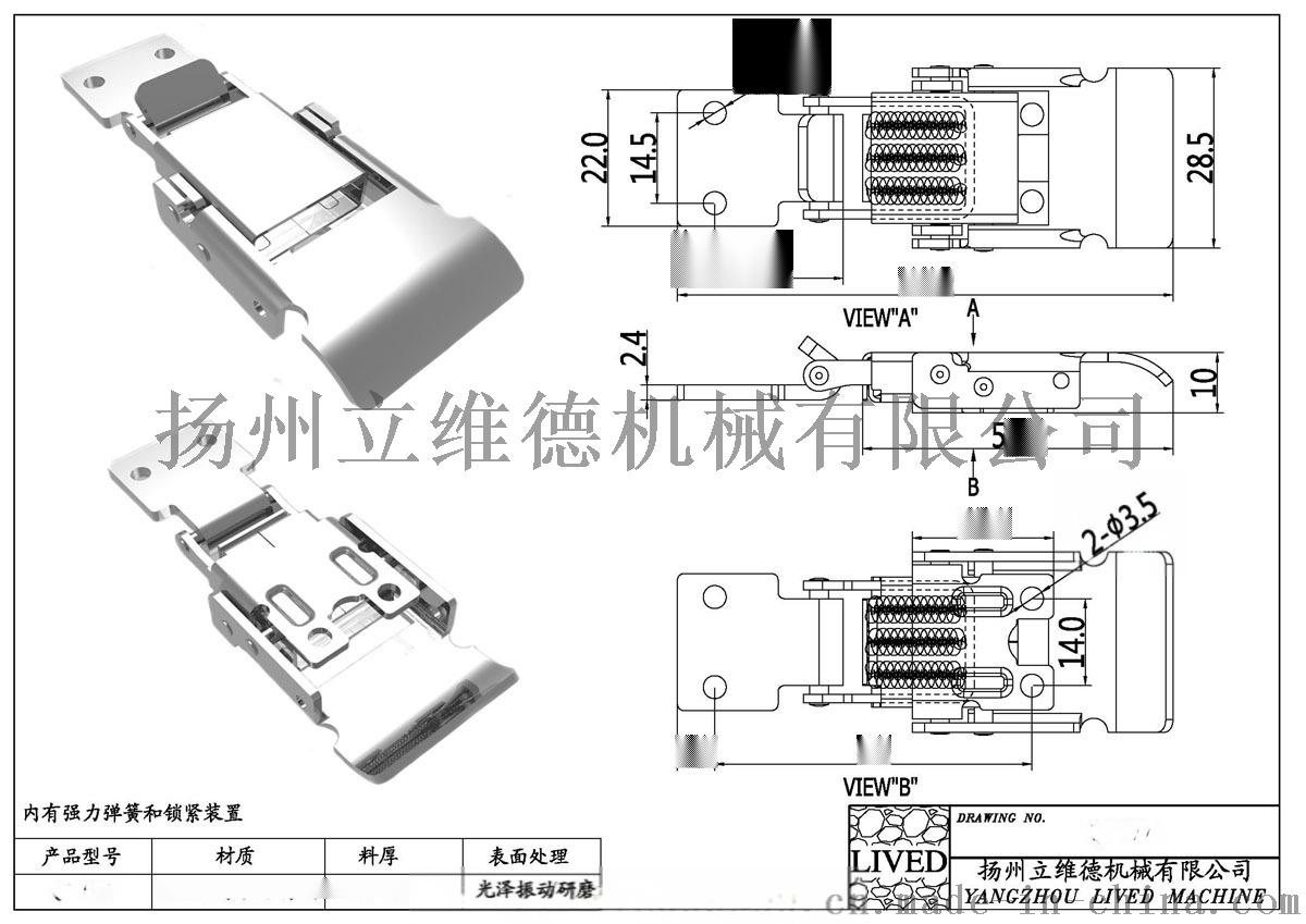 不锈  簧搭扣QF-419\499弹簧自锁搭扣832279515