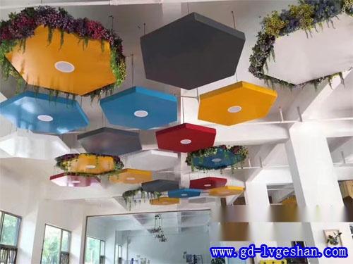 异形铝天花吊顶效果图 造型铝天花厂家 铝单板造型顶.jpg