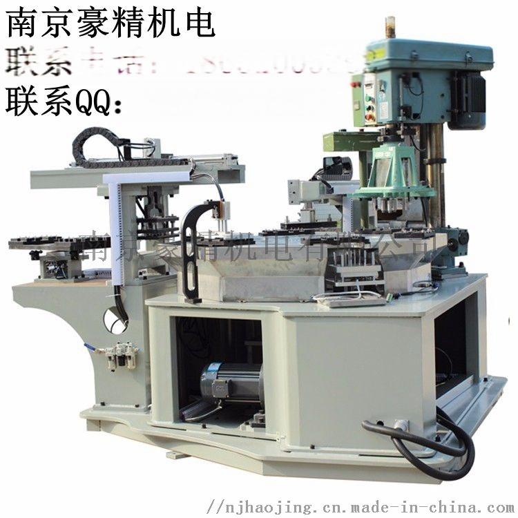 自动焊接机器人.jpg