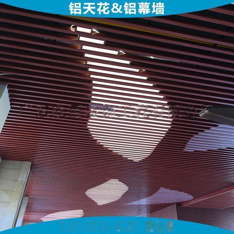 2、木紋鋁方通 (7).jpg