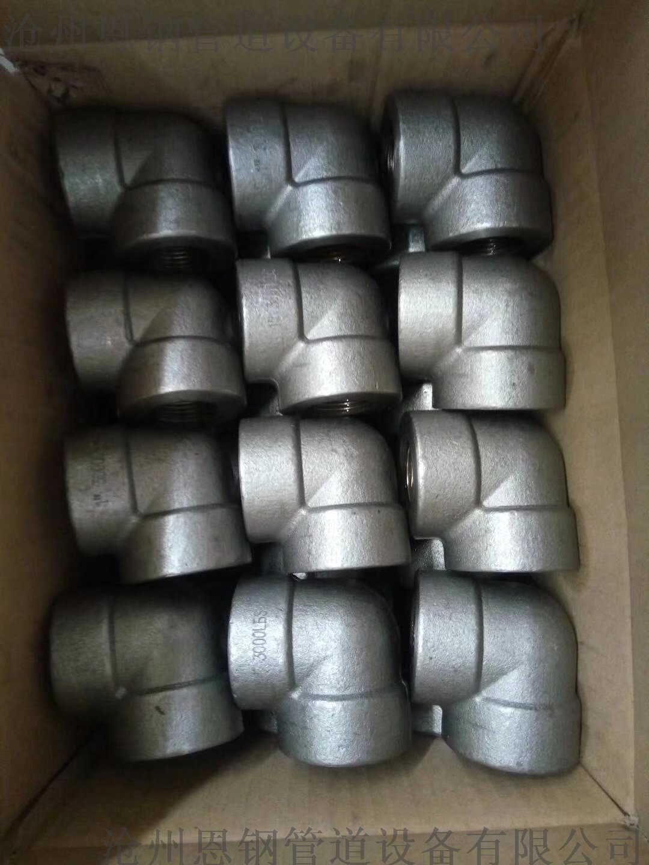 锻制承插焊弯头、A105承插弯头沧州恩钢管道772672495