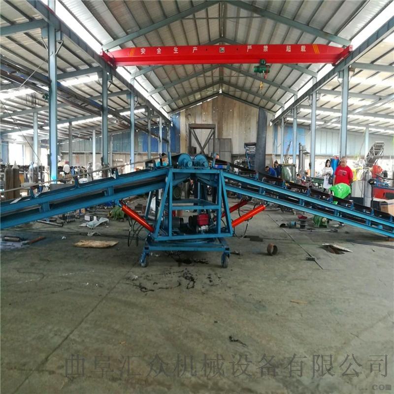 DT型固定式皮带输送机 8米长圆管护栏型皮带输送机62338042