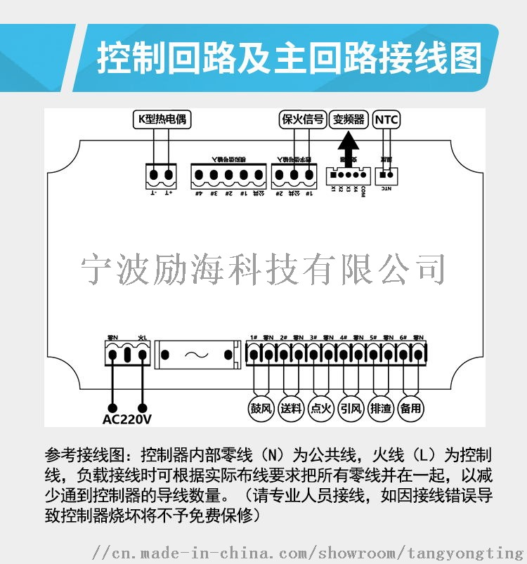 4.3寸燃烧机 (7)_看图王.jpg