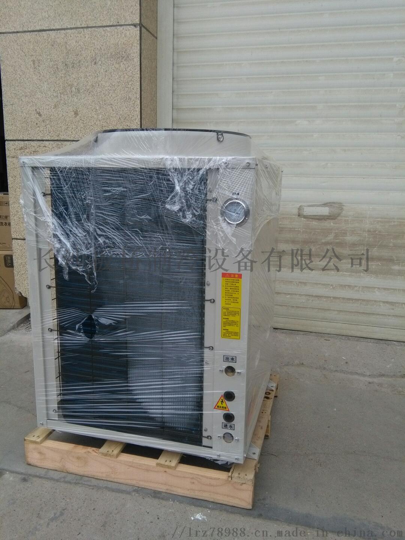 5P空氣能熱水器.jpg