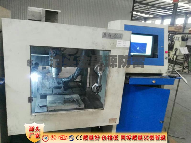 放热焊接 (44).jpg