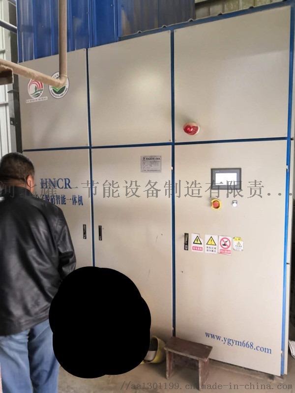 流化床炉往复炉链条炉振动炉脱硝均有成功案例的厂家811349712
