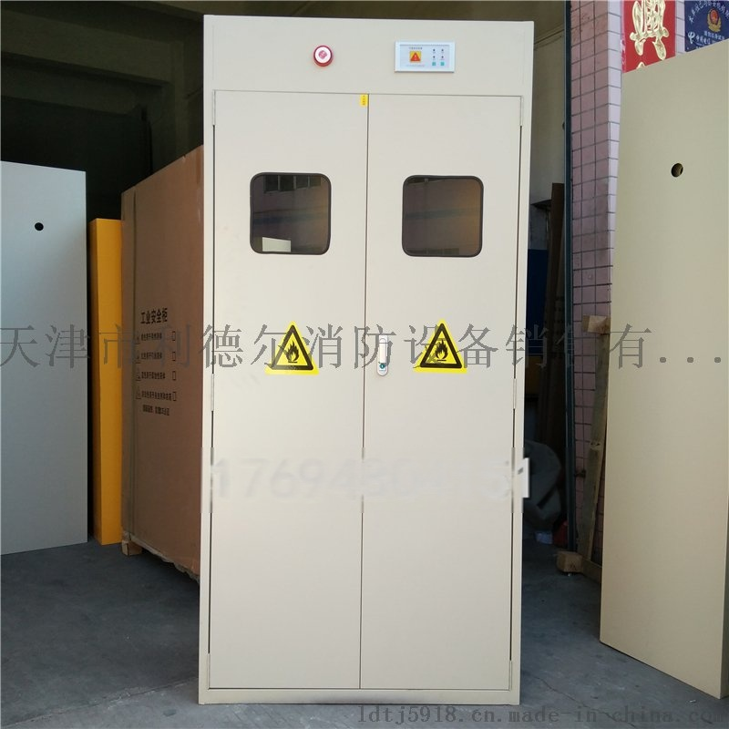 北京气瓶柜 实验室防爆安全柜740146152