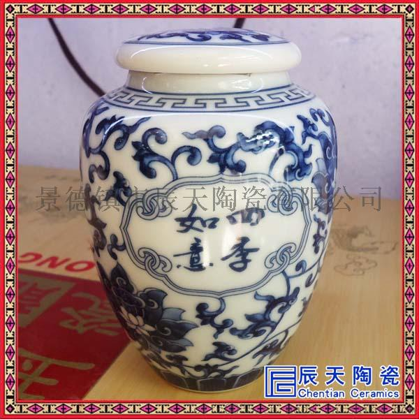 新品手绘陶瓷茶叶罐 便携式茶叶罐 黄釉陶瓷茶叶罐60891375