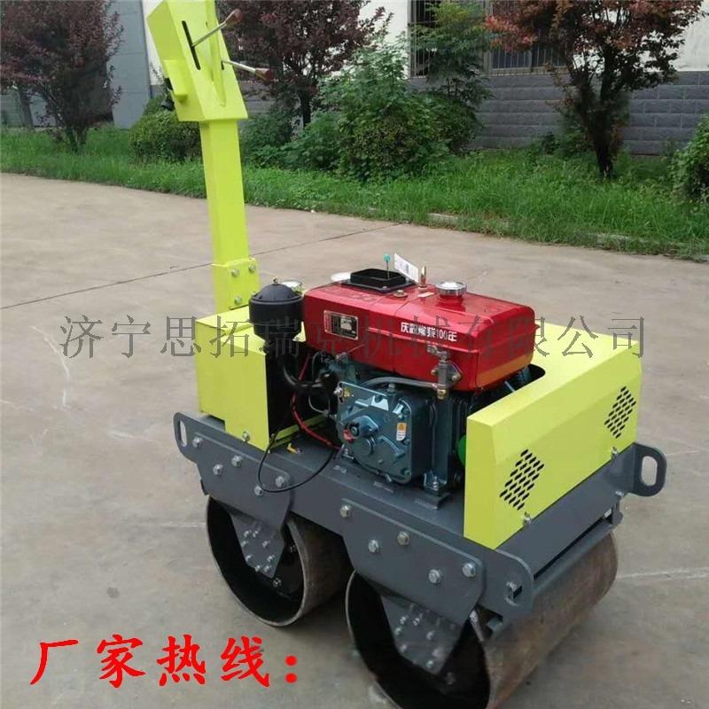 汽油压实沥青小型手扶压路机厂家769909722