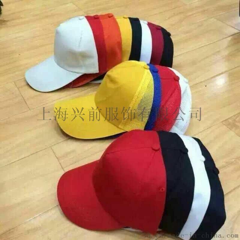帽子003.jpg
