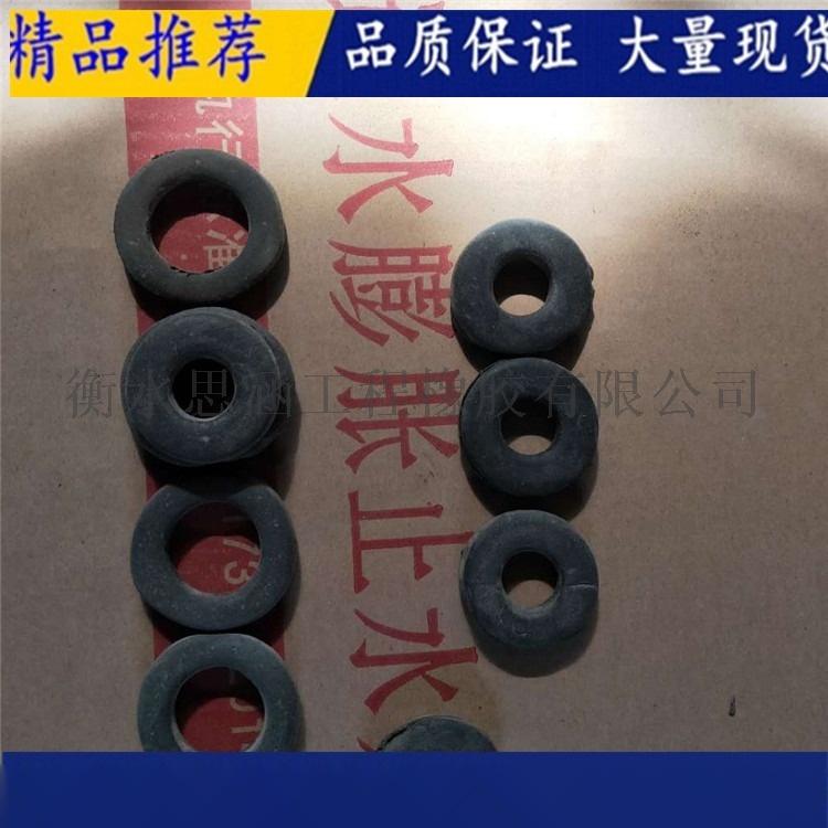 遇水膨脹止水環 止水圈 PVC熱熔墊片124293695