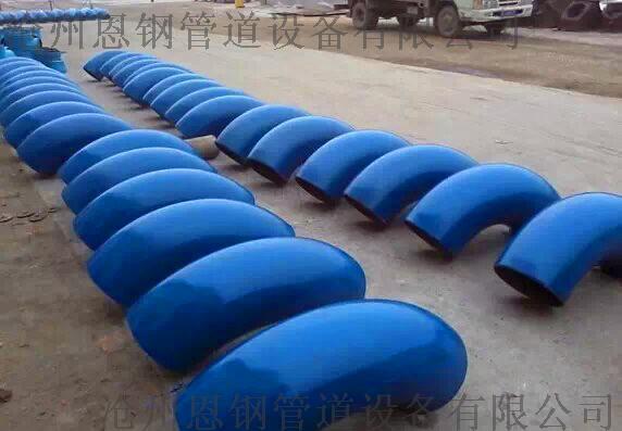 L415管线钢对焊管件恩钢管道现货厂家942422235
