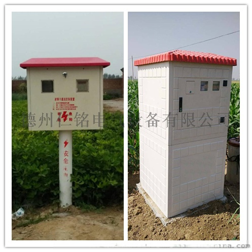 山东机井射频IC卡收费控制器三相三线机井灌溉电表916422025