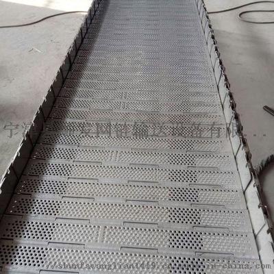 厂家直销304不锈钢链板 烘干机不锈钢输送链板913124475
