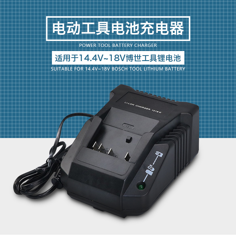 博世充电器ET-BC660-18V_01.jpg