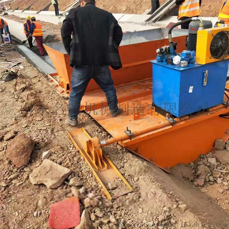 自走式水溝渠道成型機 農用水田灌溉水渠機832721152