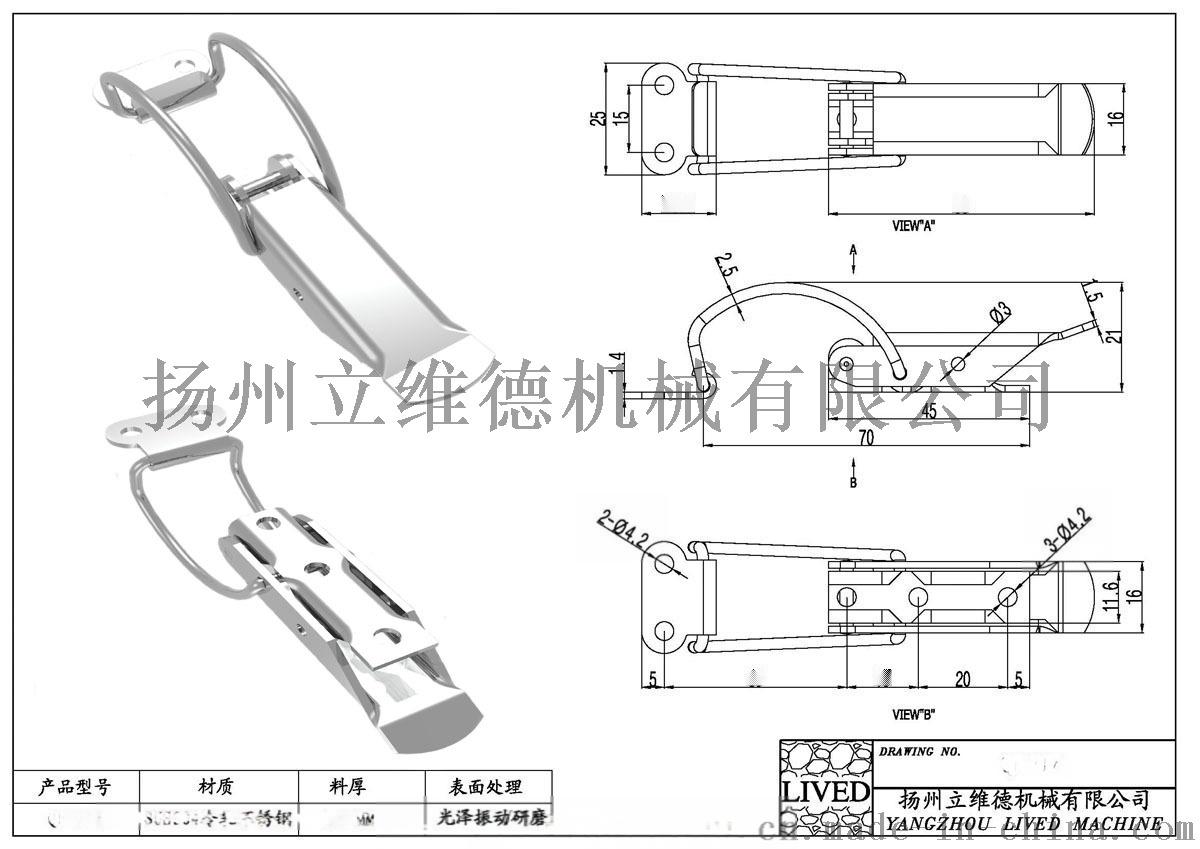 不锈  簧搭扣QF-419\499弹簧自锁搭扣832279525