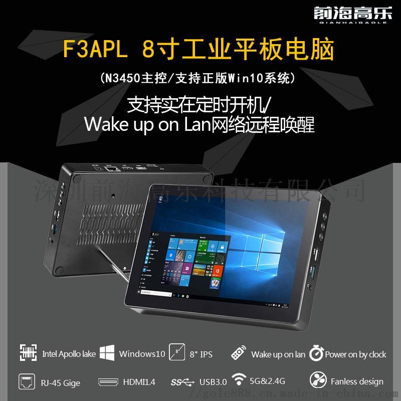F3APL-1.jpg