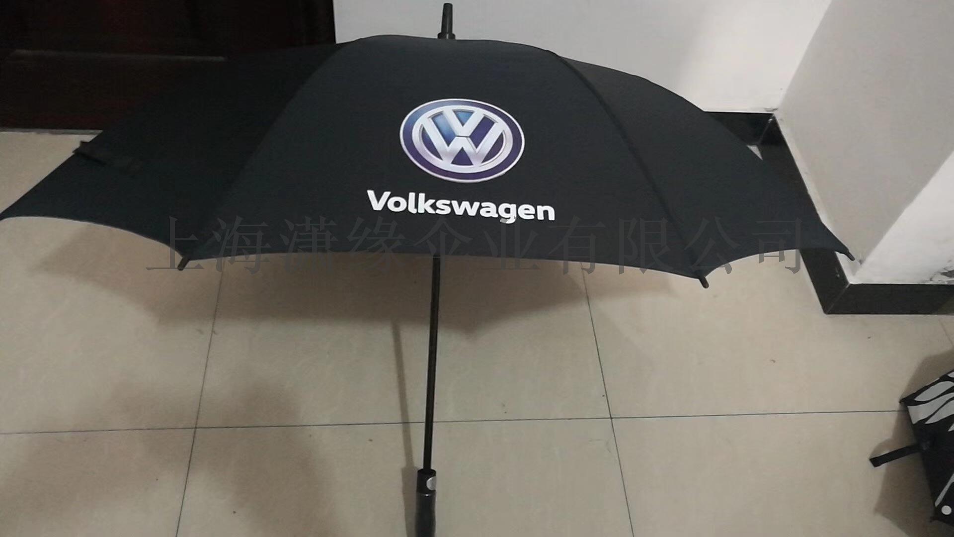 广告遮阳伞 广告雨伞 奥迪汽车广告伞 木中棒伞117170682