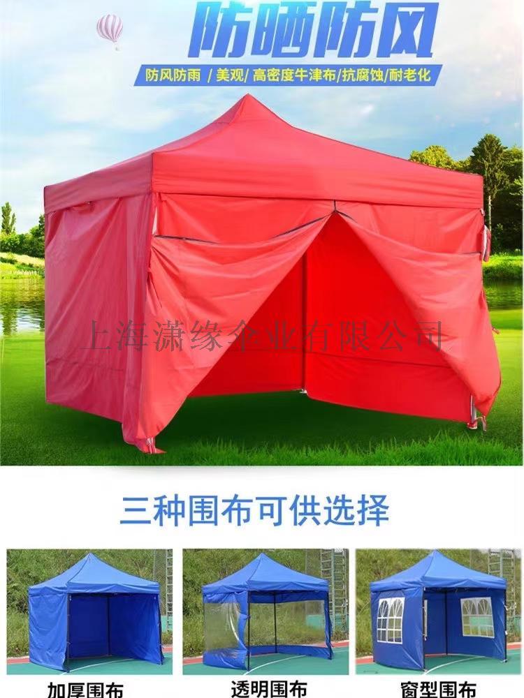**隔离帐篷四面围布篷透明围布帐篷118188062