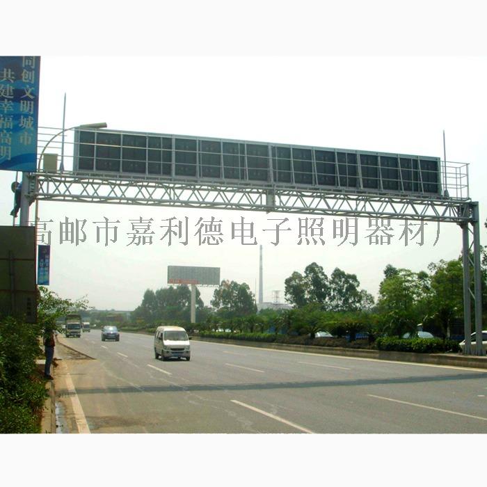 情報板龍門架,揚州高速省界LED情報板龍門架廠家856511995