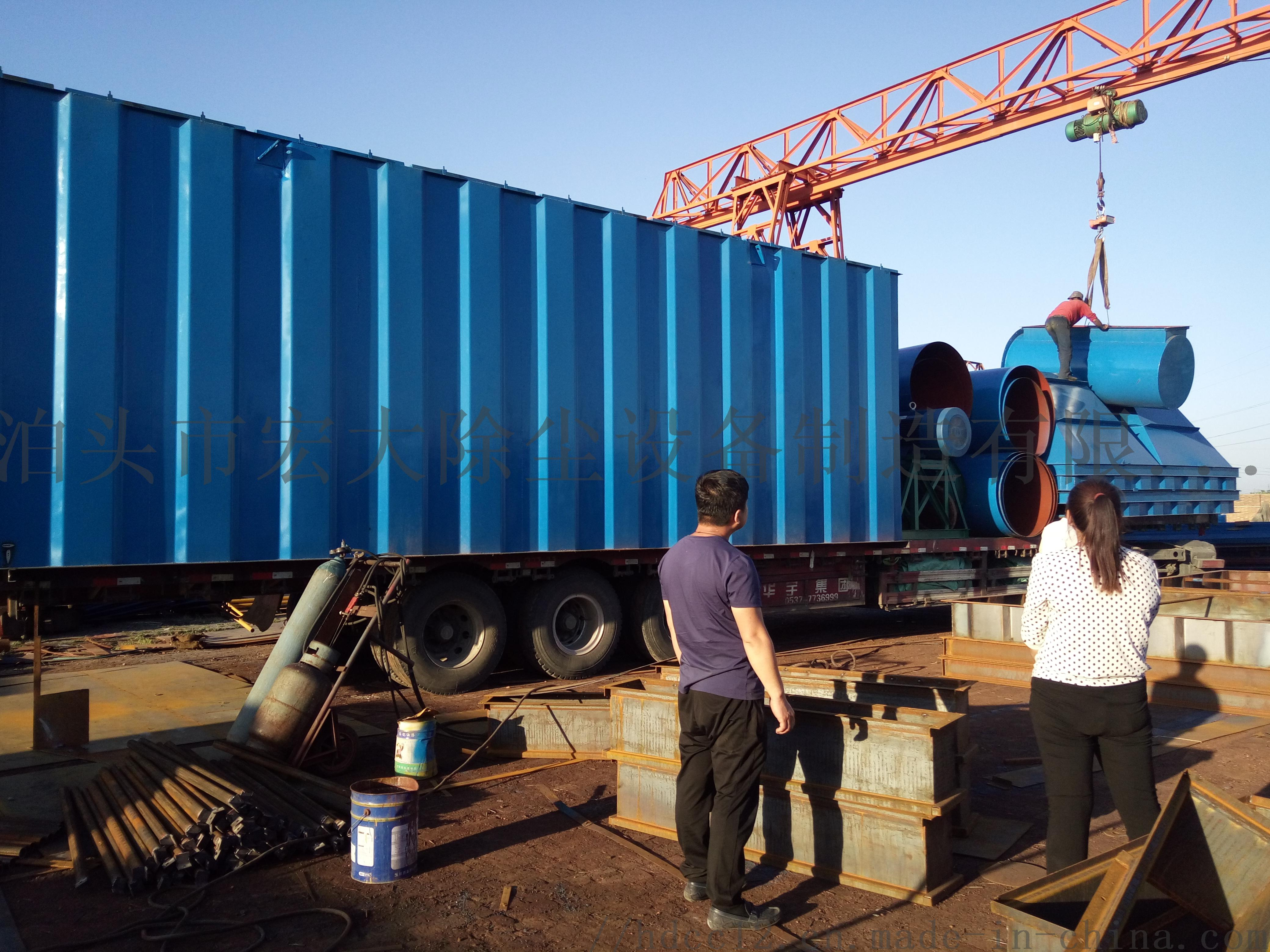 供应冶金化工厂JDMC系列脉冲长布袋除尘器型号齐全848427882