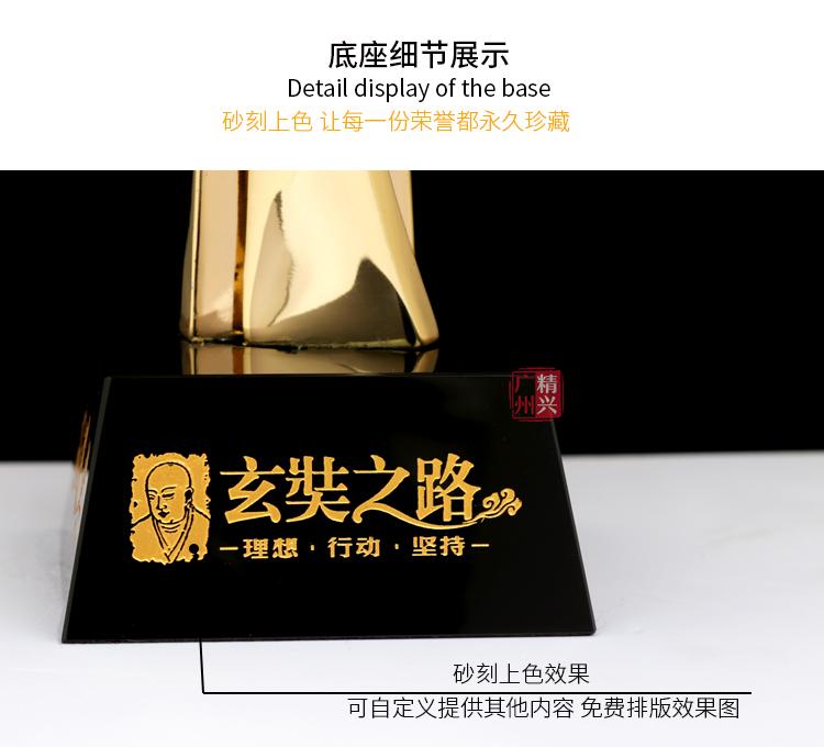 戈14 第十五届商学院戈壁挑战赛奖杯 鸣杖奖杯订做150472065
