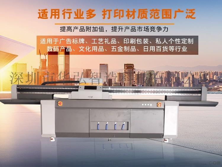 硅胶产品双喷头uv平板打印机玩具平板打印机139531665