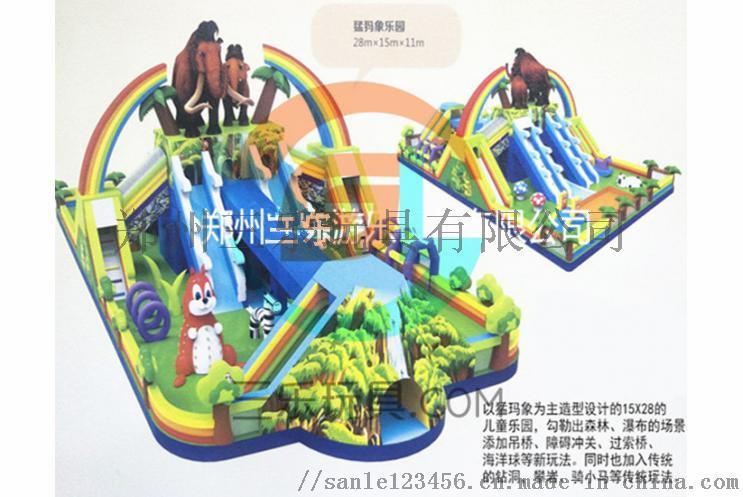 大象樂園.jpg
