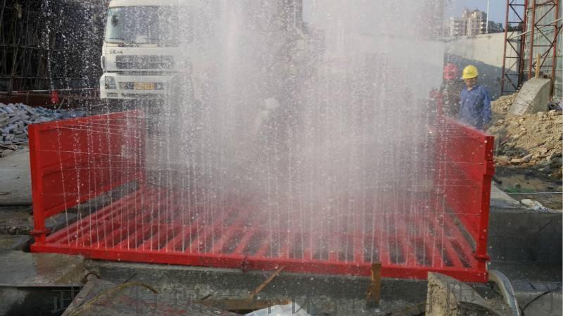 洗车机2.jpg