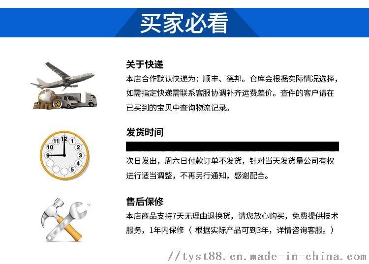 N8编码器28.jpg