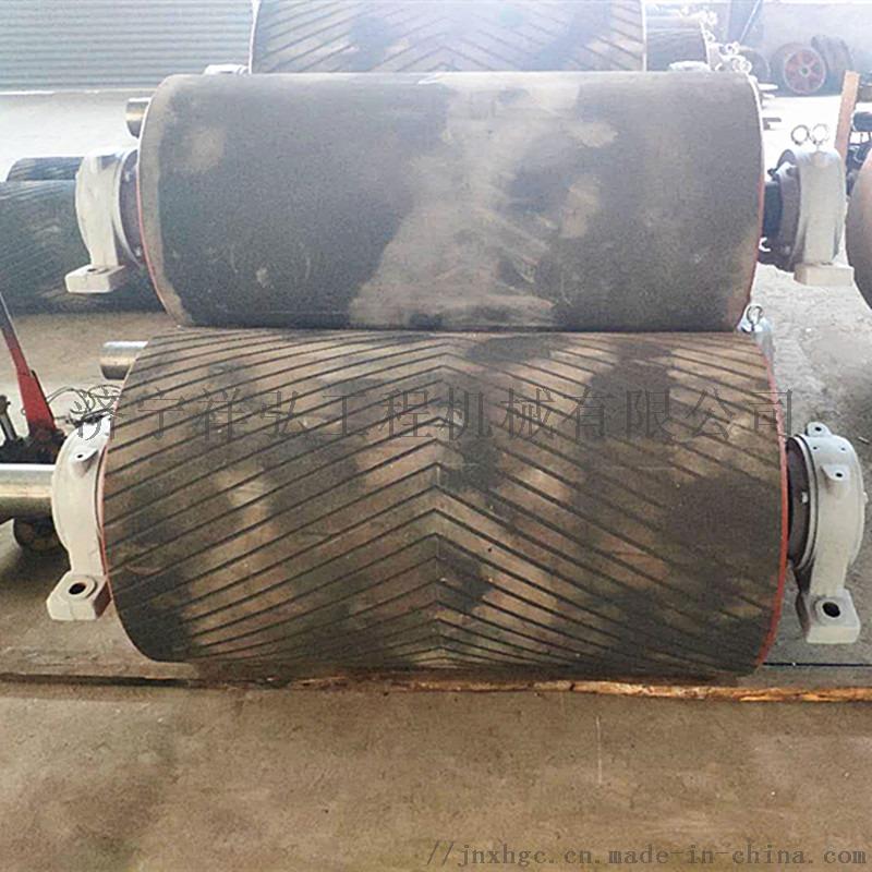 自移机尾滚筒 皮带机铸胶机尾滚筒66321282