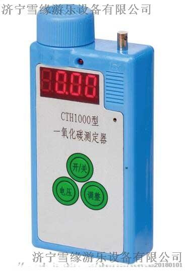 CTH1000一氧化碳测定器.jpg