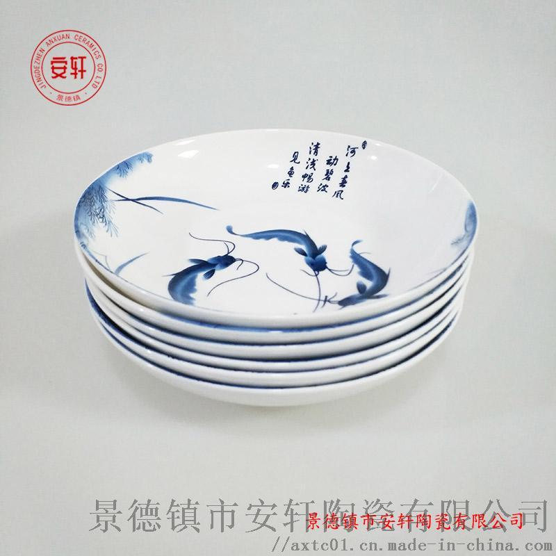 领导乔迁馈赠餐具7.jpg